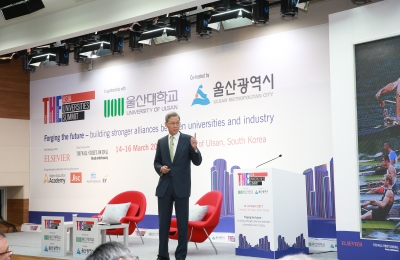 THE Asia Universities Summit 기조강연 영상