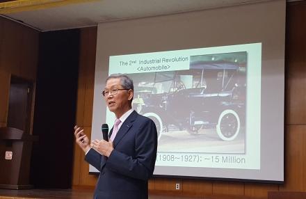 충북과학고등학교 특별강연