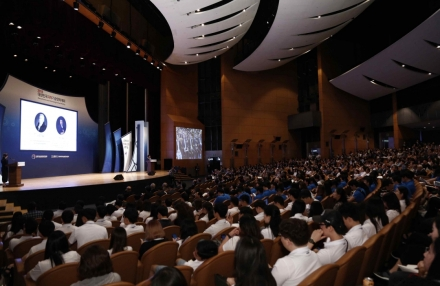 2018 대한민국과학기술연차대회 참석