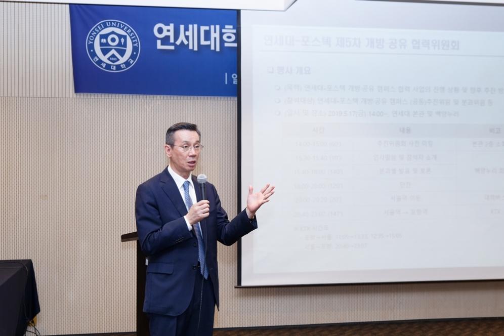 NEO_04295월 17일 연세대-포스텍 협력위원회