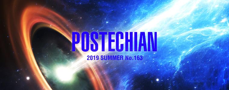 포스테키안