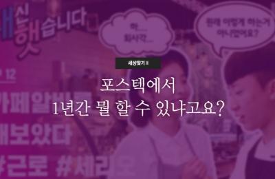 2019 겨울호 / 세상 찾기Ⅱ