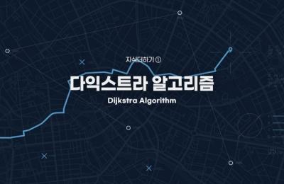 2020 봄호 / 지식더하기 ①